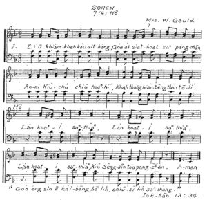Musical example 1, Soren, Hymn with Taiwanese text