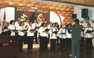 "Concert by the Choir of ""Ermis Aradippou"""