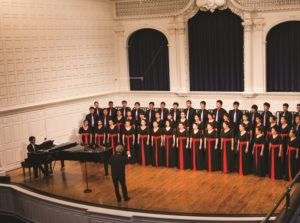 Chorus of the Central Conservatory of Music, Beijing