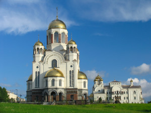 Ekaterinburg: Cathedral in the names of all saints