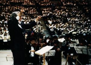 Oriol Martorell Catalunya Cantat Concert (January 1992)