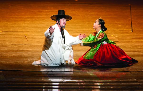 The National Theater of Korea by KOREA.NET