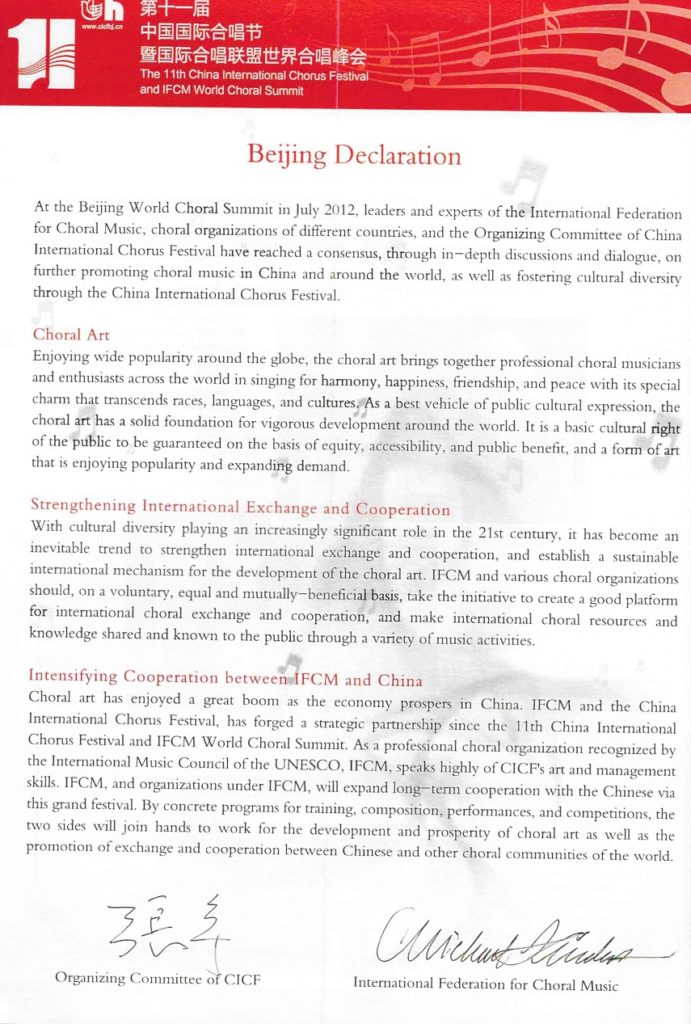 IFCM_News_IFCM_China_Choral_Summit_BEIJING_DECLARATION 2