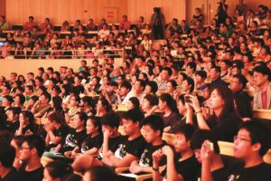 IFCM World Choral Summit in Beijing (2012)
