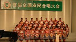 All members of the choir