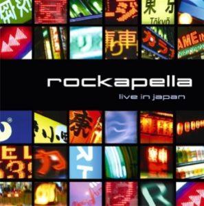 choral_music_recordings_rockapellacd