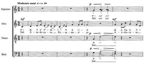Ex.2 - Ko Masushita: Asadoya Yunta / Asadoya Song, m. 1-4