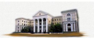 The Belarusian State Conservatory named after Lunacharsky, since 1992 Belarusian Academy of Music