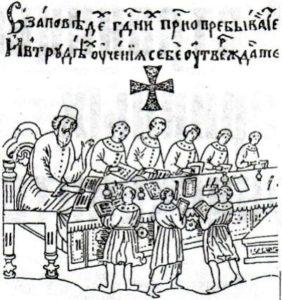 "A picture of N. Diletskiy's book ""An Idea of Musical Grammar"""